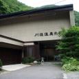 川汲温泉ホテル