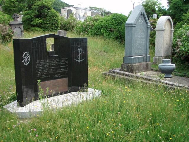 函館 外国人墓地