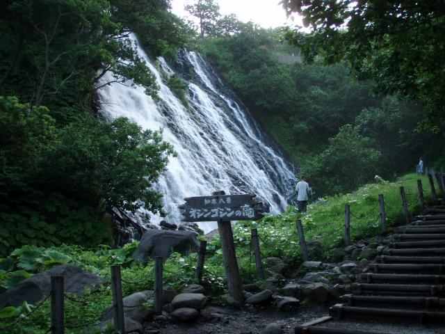 知床 オシンコシンの滝